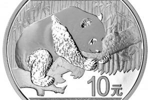 2016 30 Gram Chinese Silver Panda Coin (BU)